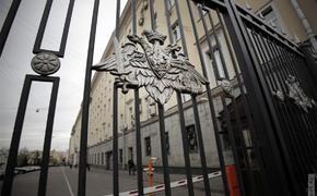 Минобороны предупредило о подготовке в СМИ вбросов против военного руководства РФ
