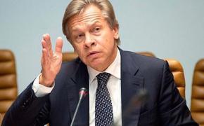 Пушков отреагировал на возвращение прав российской делегации в ПАСЕ