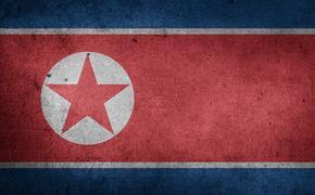 МИД Северной Кореи: КНДР не рассчитывает на улучшение отношений с США