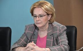 Скворцова: россияне ежедневно потребляют йода в 3-4 раза меньше суточной нормы