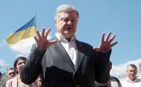 Детали предполагаемого плана побега Петра Порошенко с Украины раскрыли в СМИ
