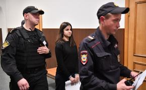 Суд продлил меру пресечения трем сестрам Хачатурян