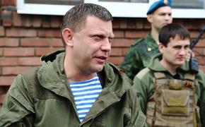 В Донецке обнародовали имена причастных к ликвидации Захарченко сотрудников СБУ