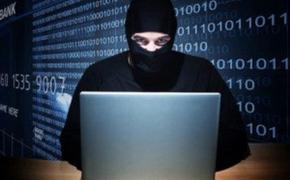 В России назвали главный источник киберугроз