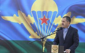 СМИ: экс-глава Ингушетии Юнус-Бек Евкуров станет заместителем главы Минобороны РФ