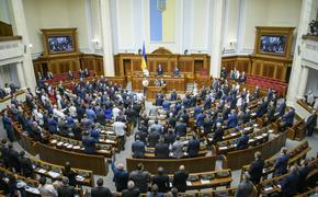 В украинской Верховной Раде назвали первый шаг к прекращению войны в Донбассе