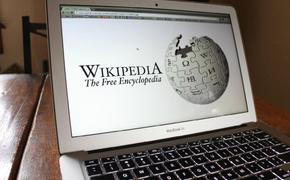 В «Википедии» действуют организованные группы по чистке негатива про Навального и Соболь?