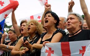 В Грузии рассказали о цели протестов в Тбилиси