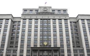 Россия готова двигаться к поэтапному снятию ограничений с Грузии, заявили в Госдуме
