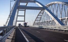 Российский депутат ответил на угрозы уничтожить Крымский мост
