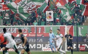 «Локомотив» - «Рубин» закончился ничейным результатом 1:1