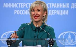 Захарова считает, что слова Турчинова полностью противоречат европейским правовым нормам