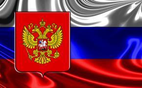 """СМИ: Россия может """"нанести неожиданный удар"""" по Европе"""