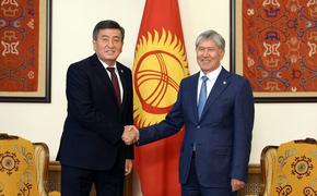 Бишкек не может определиться между Кремлём и Белым домом