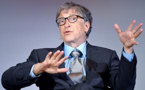 Билл Гейтс опустился в рейтинге миллиардеров
