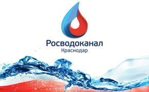 «Краснодар Водоканал» завершил замену сетей на ул. Кожевенной