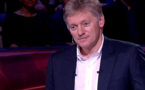 Песков рассказал, ведёт ли Кремль переговоры по обмену украинских моряков