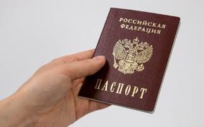 Россия упростила получение гражданства для жителей Донбасса