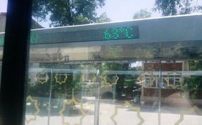 Что значит: жарко, как в Ташкенте? Это сколько?