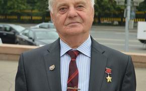 Герой Советского Союза Владимир Кондауров: Катапультироваться и бросить самолет не мог