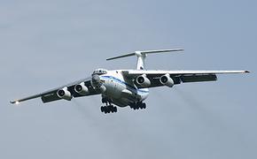 Самолет МЧС выработал топливо и приземлился в аэропорту Жуковский