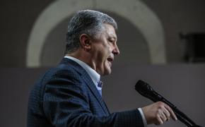 11 уголовных дел заведены на Украине против Порошенко и его команды
