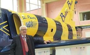 Именем Раймонда Паулса назван самолет латвийской авиакомпании