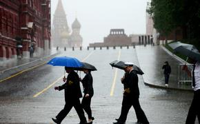 Учёные предупреждают об изменении климата в Москве