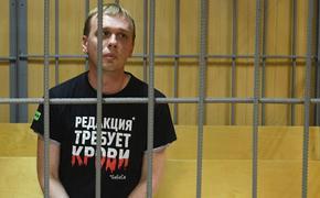 В УВД ЗАО уволили троих сотрудников полиции. Все они принимали участие в деле Ивана Голунова
