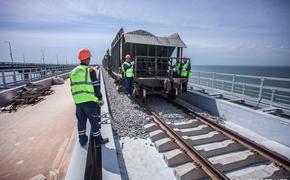Начать движение поездов по Крымскому мосту планируется в конце этого года