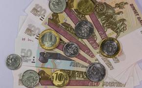 Зарплата половины  россиян не превышает 35 тысяч рублей - Росстат
