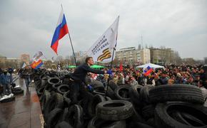 Киевский аналитик объяснил успех восстания против Украины в Донецке и Луганске