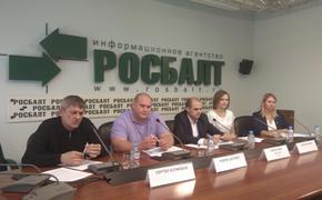 Наталья и Иван Стришние тоже под следствием по следам Цапков