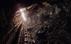 В Кузбассе после гибели горняка остановлена работа шахты