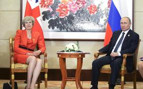 Мэй посвятила последню речь спору с Путиным