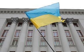 Политолог назвал государство, которое образуется на месте современной Украины