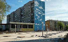 В мэрии Магнитогорска прокомментировали ситуацию с объявленной голодовкой