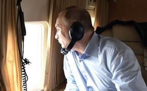 Путин провёл совещание  в Иркутской области