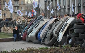 Две помехи для воссоединения Донецка и Луганска с Украиной обозначили в прессе