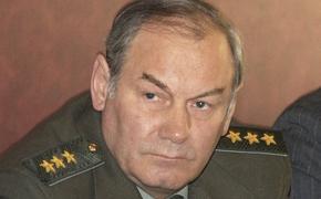 «Трудно предположить, что со стороны России последует жесткий ответ»
