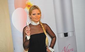 """""""Реакция ожидаема"""", - Дана Борисова высказалась по поводу критики в ее адрес из-за приезда в Киев"""
