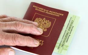 Россияне смогут оставить бумажный паспорт, заявили в правительстве