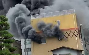 До 34 увеличилось число жертв поджога анимационной студии в японском городе Киото