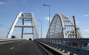 Рельсы Крымского моста соединили Кубань и Крым