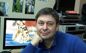 Представитель ОБСЕ по вопросам свободы СМИ призвал Киев освободить Вышинского