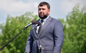Пушилин обвинил президента Зеленского в неспособности обеспечить мир в Донбассе