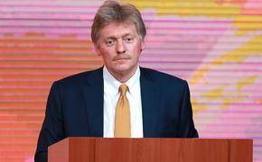 В Кремле назвали возможный «прекрасный первый шаг» для улучшения отношений с Украиной