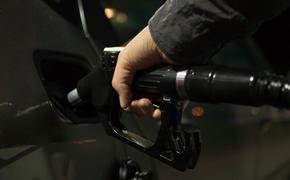 Стоимость бензина в Грузии достигла исторического максимума