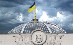 СМИ: партия Владимира Зеленского выбрала спикера Верховной Рады