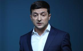 """Украинский министр назвал """"цирком"""" новый указ Зеленского"""